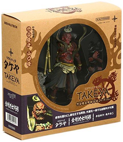 Revoltech TAKEYA No.012 ZETMAN Alpha Figura KAIYODO Nuovo dal Giappone