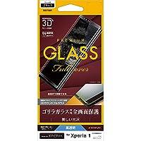 ラスタバナナ Xperia 1用フィルム 曲面保護 強化ガラス 高光沢 ゴリラガラス採用 3Dフレーム 液晶保護フィルム ブラック 3GG1710XP1