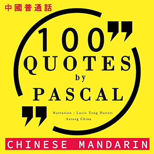 100 quotes by Pascal in Chinese Mandarin Titelbild