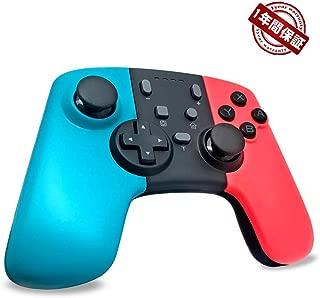 「2019改良版」switch コントローラー Nintendo switch用無線スイッチ コントローラー ジャイロセンサー搭載HD振動強化でBluetooth接続 任天堂switch対応プロコントローラー