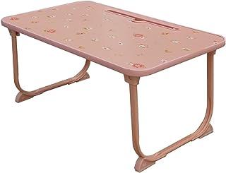 Amazon.es: Mesas Para Portatiles Ikea