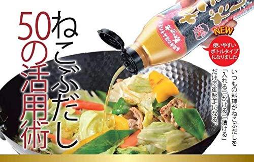 『とれたて!美味いもの市 ねこぶだし 500ml×6本 ボトルタイプ レシピ付き』の5枚目の画像