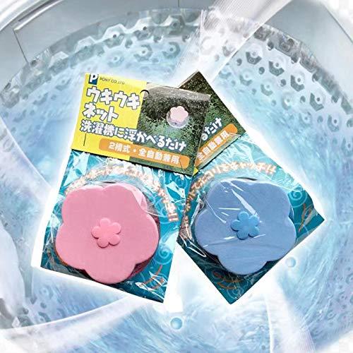 YUMEMORI KIREI 洗濯機用 大型 くずとり 洗濯ネット ペットの毛取り ランドリーネット 糸くず 犬 猫 毛髪 ほこり フィルター メッシュ 最適2個セット 水色&ピンク
