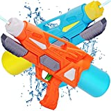 Water Guns for Kids Adults 2 Pack Long Range Super Squirt Gun Soaker, 600CC Capacity Blaster Summer Playset Water Toys Outdoor Beach Games Outside Pool Toy Age 3 4-8 8-12 Gift Boy Girl Children