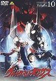 ウルトラマンネクサス Volume 10 [DVD]