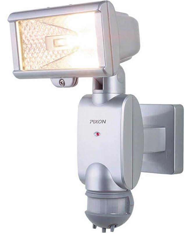 雑多な今日祖母ムサシ PIXON 防雨センサーライト 「探知角度180度」 ハロゲン150W PA-515