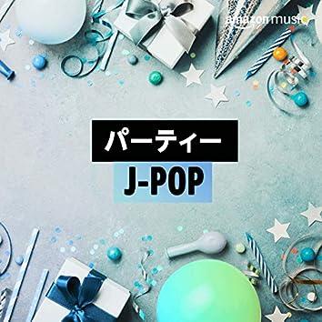 パーティー J-POP