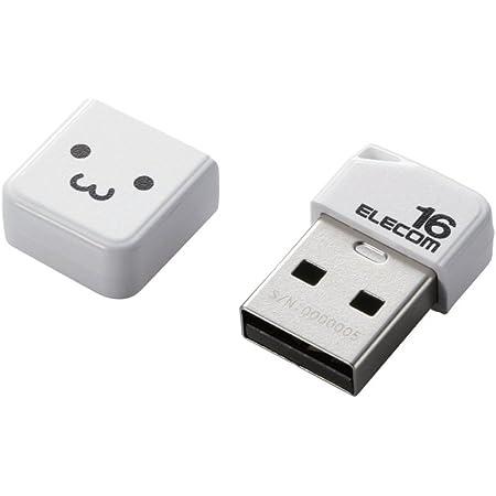 エレコム USBメモリ 16GB USB2.0 小型 ストラップホール キャップ付き ホワイト MF-SU2B16GWHF