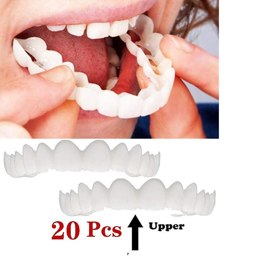 テレビ局ドラゴン動力学最新のベニヤの歯、化粧品の歯20個 - 一時的な笑顔の快適さフィットフレックス化粧品の歯、ワンサイズが最もフィット、快適な上の歯のベニヤ