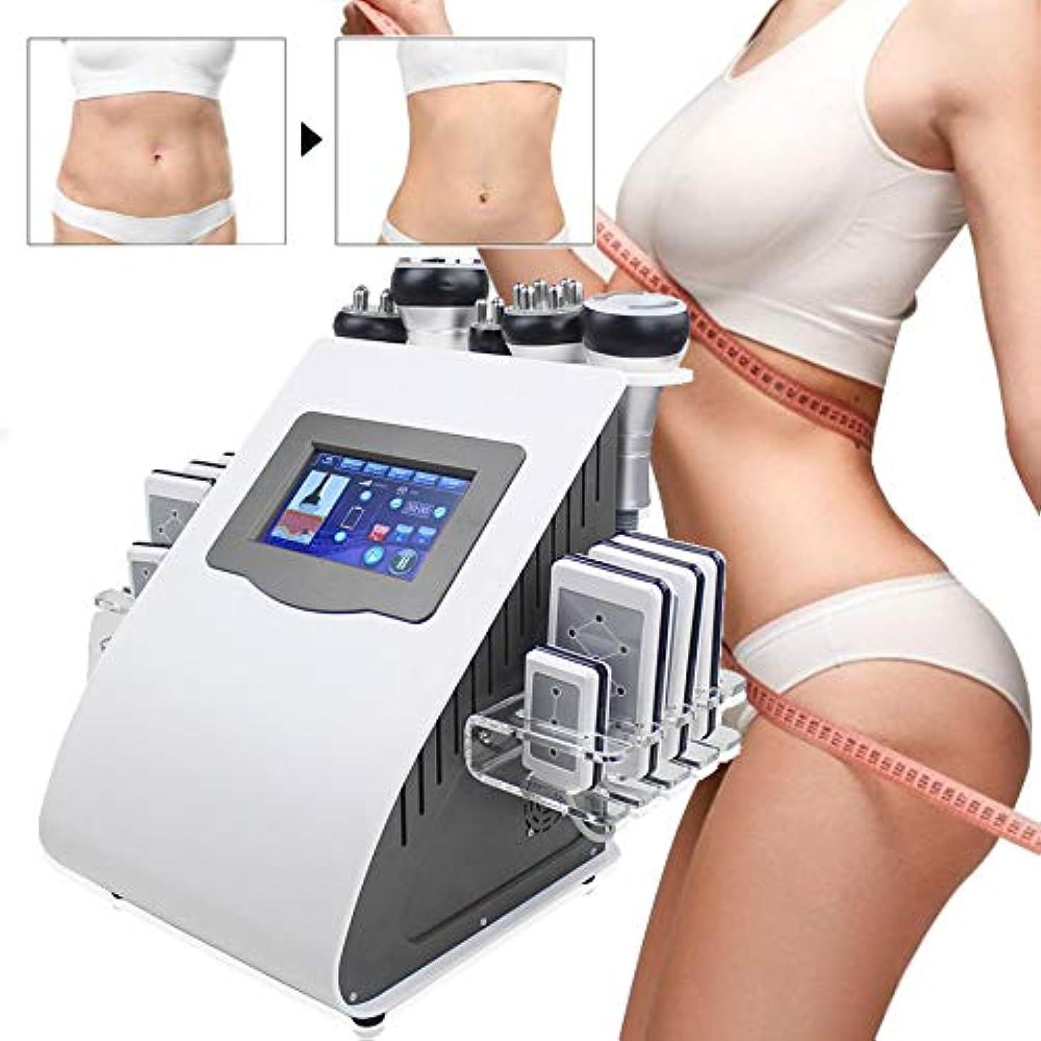 昨日食い違い倫理ポータブルビューティーサロン 6 in 1 無料脂肪デバイス、 RF 40k 体脂肪減量マシン、 フェイスボディシェーピング 肌の引き締め しわの除去 機械