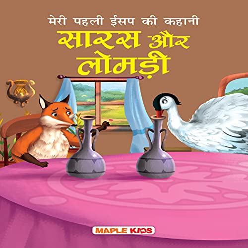 The Fox and the Stork (Hindi Edition) cover art