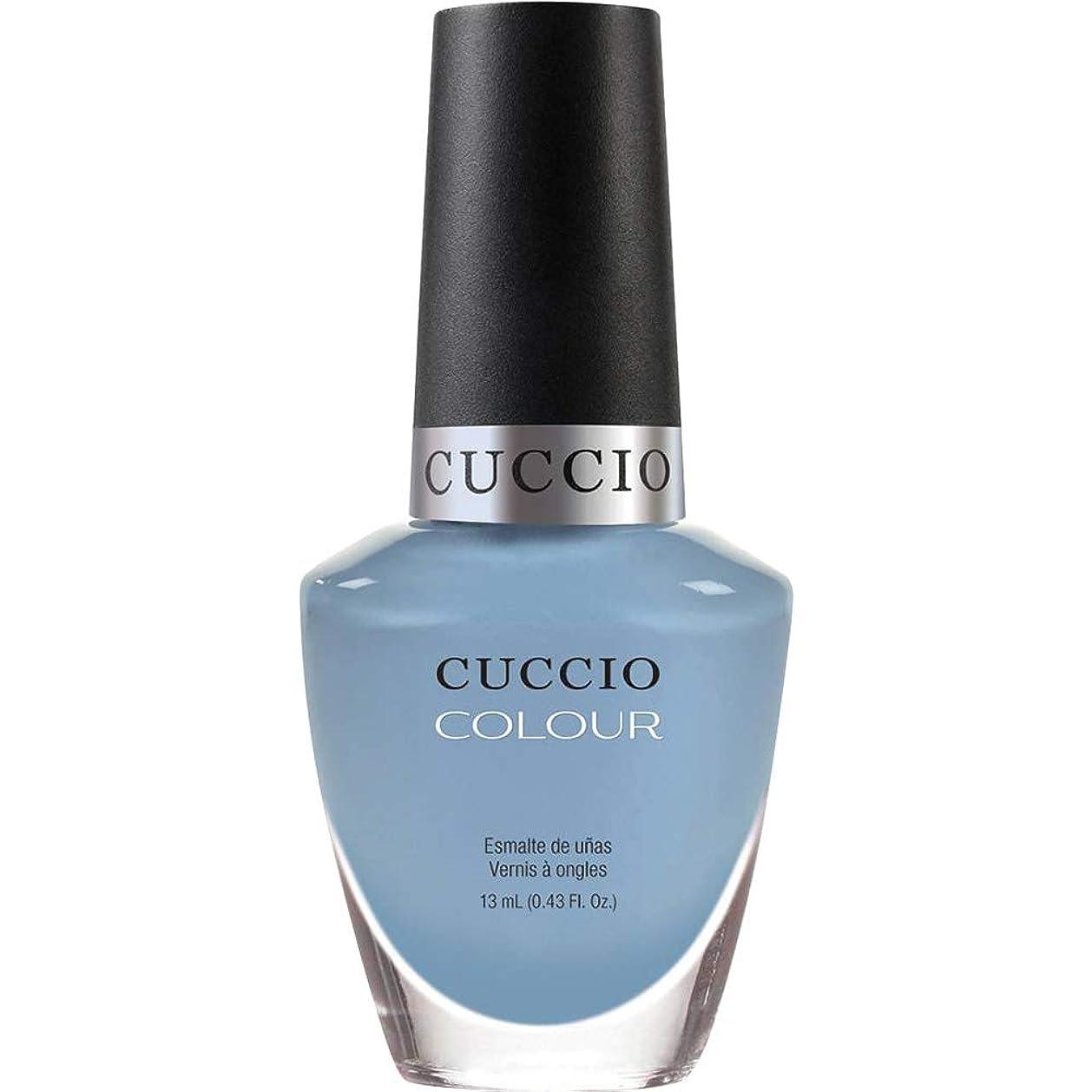 ところで権威学校Cuccio Colour Gloss Lacquer - All Tide Up! - 0.43oz / 13ml