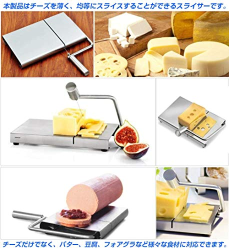 ECKitchen『チーズスライサー』
