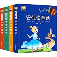 Andersen's Fairy Tales (3-6 years old, painted phonetic book set, 4 volumes)(Chinese Edition)