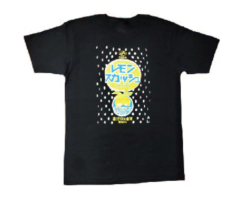 日没靴下日帰り旅行にペコ レモンスカッシュ ユニセックス半袖Tシャツ ブラック
