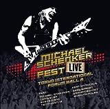 Schenker Fest Live Tokyo