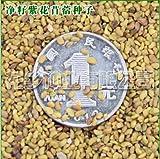16 Tipo completa, 500 gramos de forraje; forraje; jardín semillas de gramíneas forrajeras planta de los bonsai de bricolaje en casa 7