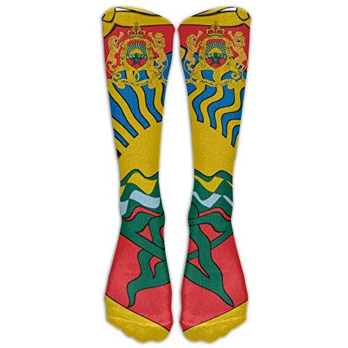 NA High Performance Tennissocken,Anzug-Socken,Sport/Sneaker Socken,Business Socken,Marokko National Emblem Feuchtigkeitskontrolle Laufsocken Langlebige Atmungsaktive Trainingssocken