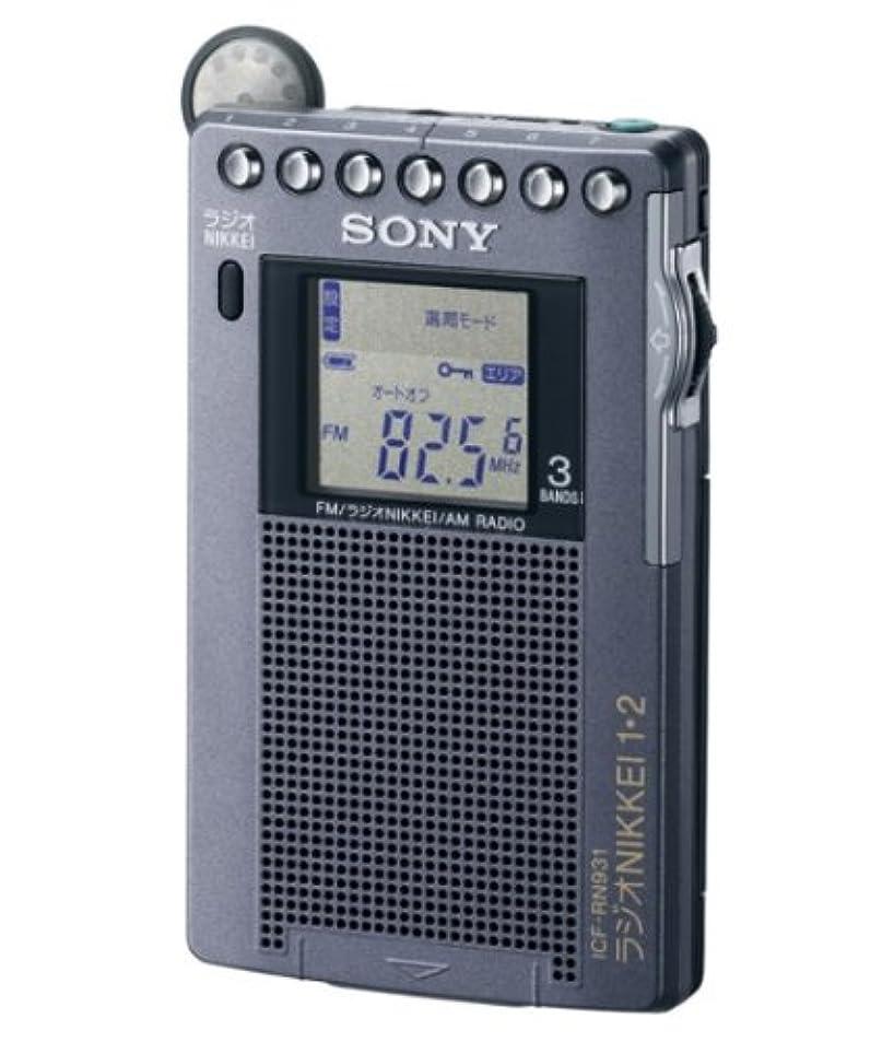 カナダ今日許容SONY FM/AM/ラジオNIKKEI ポケッタブルラジオ R931 ICF-RN931
