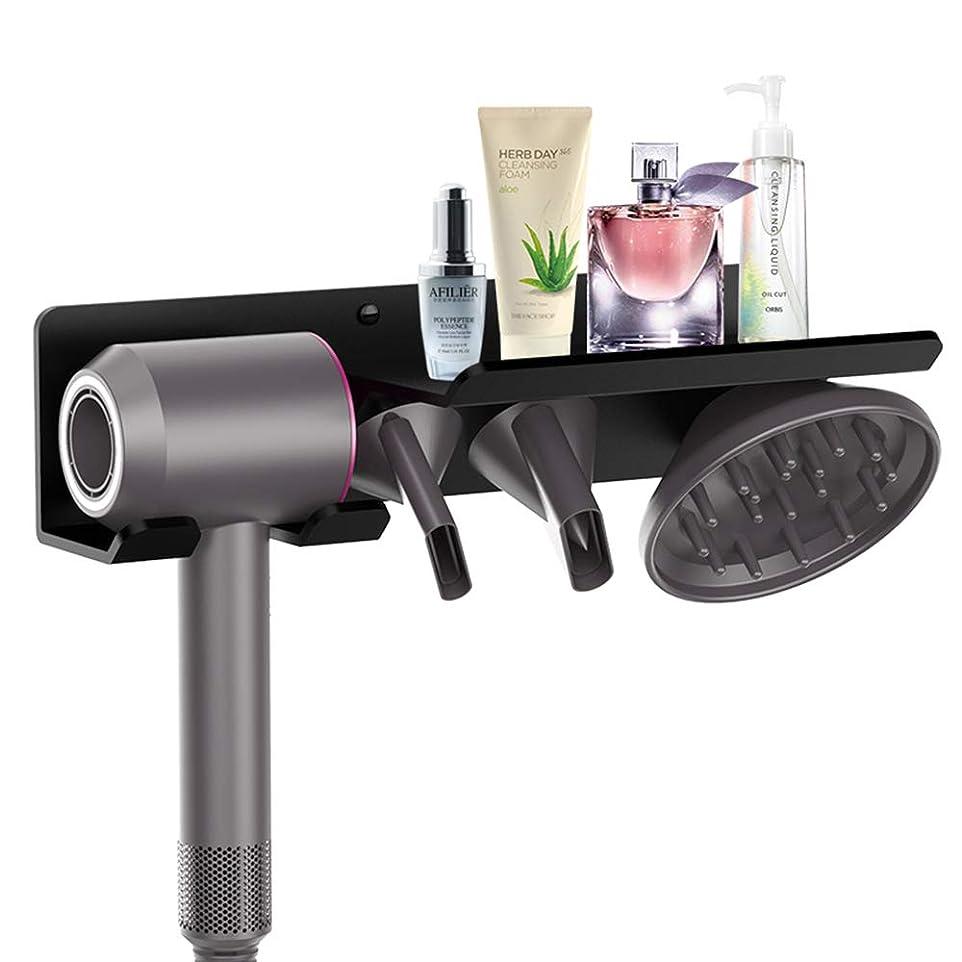 カタログ雄弁なプロフェッショナルヘアドライヤーホルダー ヘアドライヤー収納ラック Dysonヘアドライヤー専用 収納ラック アクリル 美容院/家庭用 お風呂 浴室 洗面所
