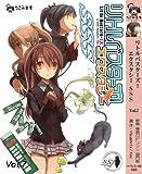 リトルバスターズ!エクスタシーSSS Vol.7 (なごみ文庫)