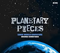 SONIC WORLD ADVENTURE PLANETARY PIECES(3CD) by GAME MUSIC (2009-01-28)