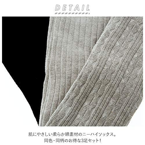 綿混平無地ニーハイソックス黒ブラック日本製23-25cmレディースオーバーニー