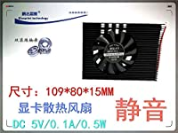 15 mm 109 * 80 * 19 cm 5 v double ball bearing cooling fans on the video card