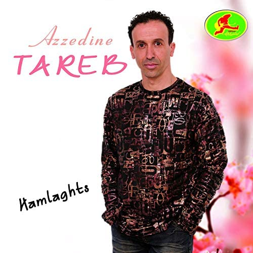 Azzedine Tareb