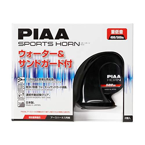 PIAA ホーン 400Hz+500Hz スポーツホーン 112dB 2個入 渦巻き型 車検対応 HO-2