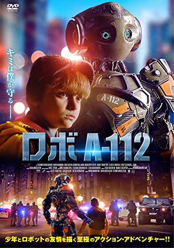 ロボ A-112 [DVD]