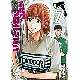 ふたりソロキャンプ(7) (イブニングコミックス)