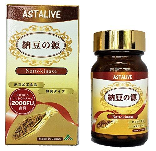 ASTALIVE(アスタライブ)納豆の源ナットウキナーゼ60粒(無臭タイプ)(1)