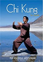 Chi Kung for Health: Five Standing Meditations [DVD]