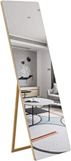 wood full length mirror