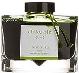 Pilot Iroshizuku Fountain Pen Ink - 50 ml Bottle - Chiku-rin Bamboo Forest (Yellow Green) (japan import)