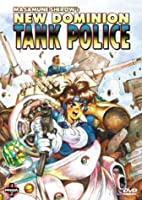 Masamune Shirow's: New Dominion Tank Police [DVD] [Import]