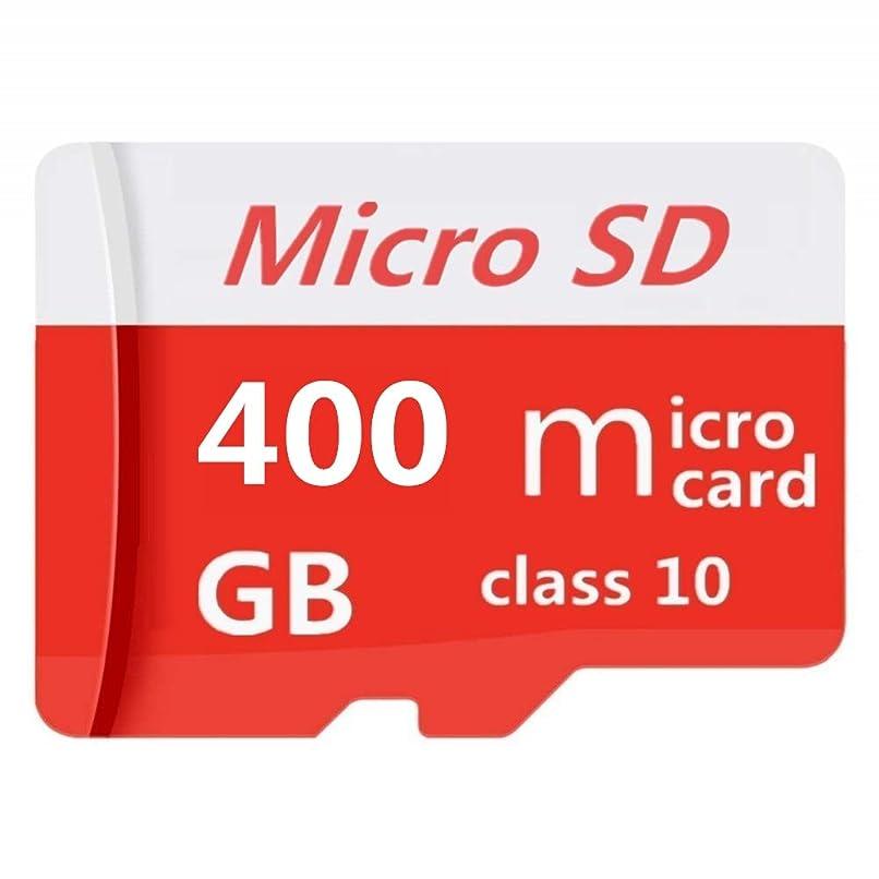 立方体加入整理するMicro SD SDXC カード 400GB 高速 クラス10 メモリーカード SDアダプター付き