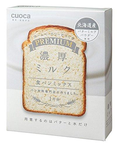 クオカ プレミアム食パンミックス 濃厚ミルク 253g