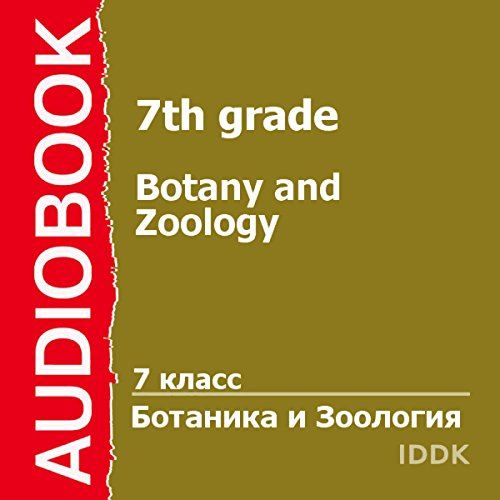 Botany and Zoology for 7th Grade [Russian Edition] Titelbild