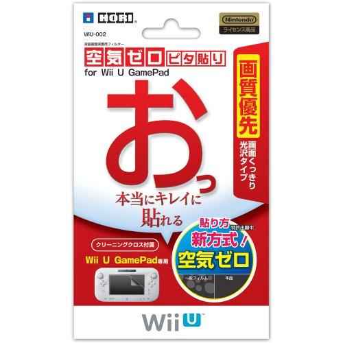 [Wii U] Nintendo plakken officieel erkende kwaliteit van het product prioriteit lucht type nul kapitalisten voor de Wii U GamePad