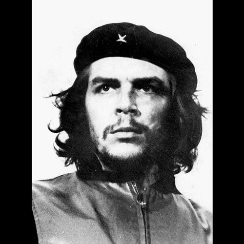 A Rare Recording of Che Guevara  By  cover art