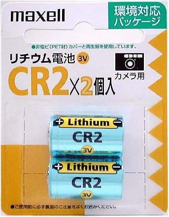 CR電池はどこで買える?コンビニに売ってる?おすすめ4選も紹介のサムネイル画像