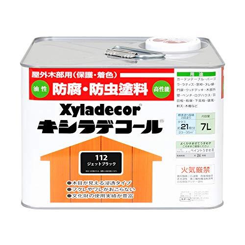 大阪ガスケミカル株式会社 キシラデコール ジェットブラック 7L