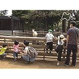 「川崎 丘の上の動物公園」