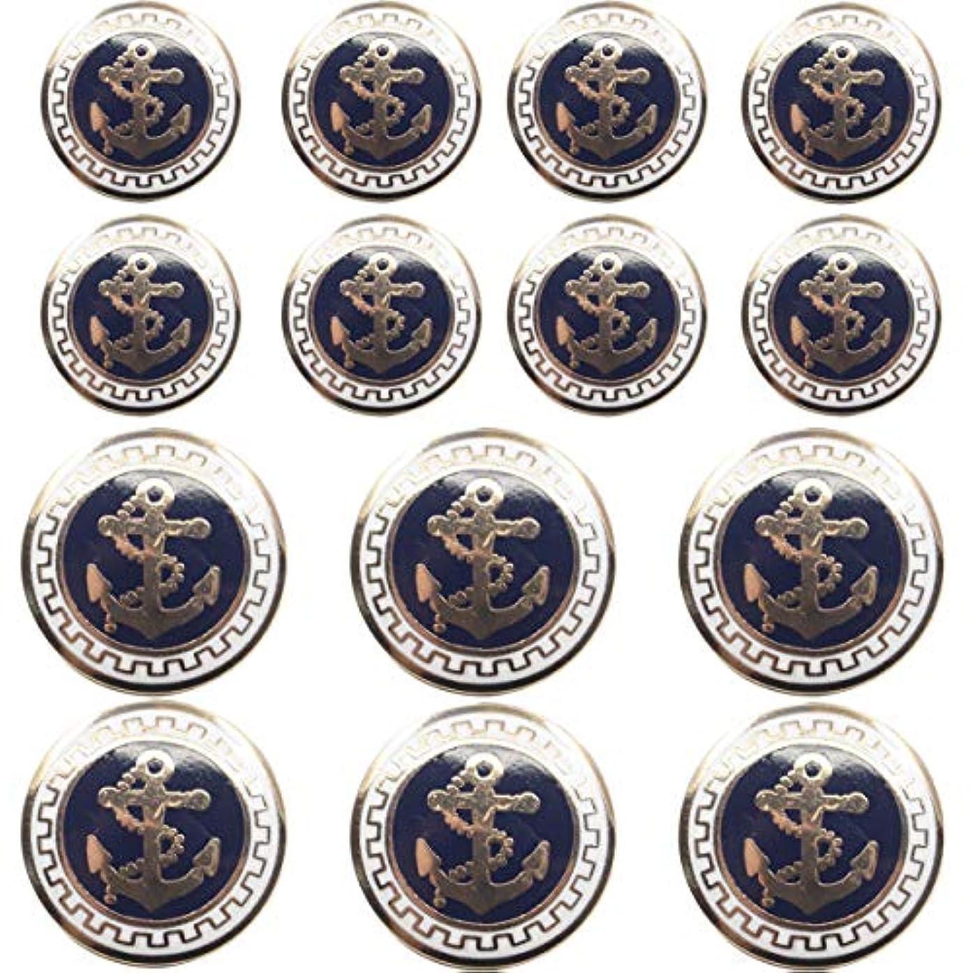 14 Piece Vintage Golden Metal Blazer Button Set - Naval Anchor - for Blazer, Sport Coat, Uniform, Jacket