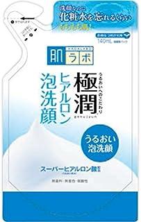 肌ラボ 極潤 ふんわりヒアルロン泡洗顔 スーパーヒアルロン酸&吸着型ヒアルロン酸をW配合 詰替用 140mL