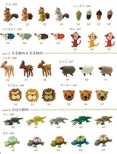 『はじめてのかぎ針編み 刺しゅう糸で編むあみぐるみのミニ動物園100 (アサヒオリジナル)』の4枚目の画像