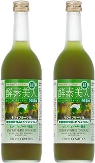 シーボン 酵素美人 緑(5倍濃縮)720ml×2本セット 《酵素飲料・酵素ドリンク・酵素ダイエット》