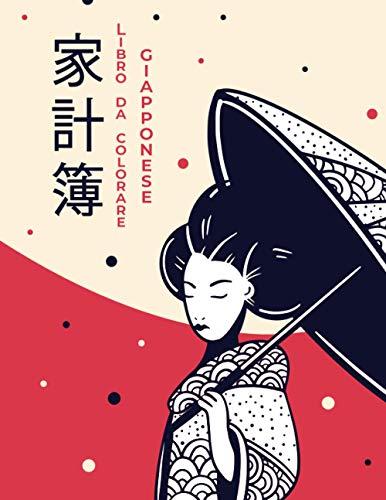 Libro da Colorare Giapponese: Arte Giapponese | Japan Lovers | Anti-Stress | Idea Regalo